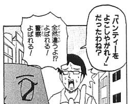 ギャグマンガ日和(C)増田こうすけ